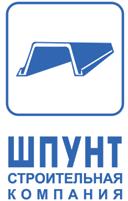 Logo Шпунт